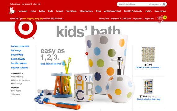 Targetcom L3 KidsBath