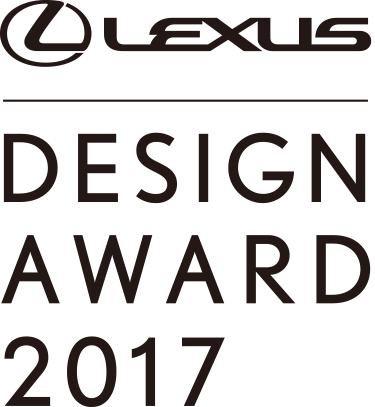'Yet' is Creative Muse for Lexus Design Award 2017 – Now Open for Entries