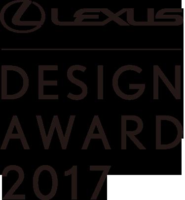 Le concours du Prix du design Lexus 2017 est ouvert aux candidatures, sur le thème cette année de « à la fois »