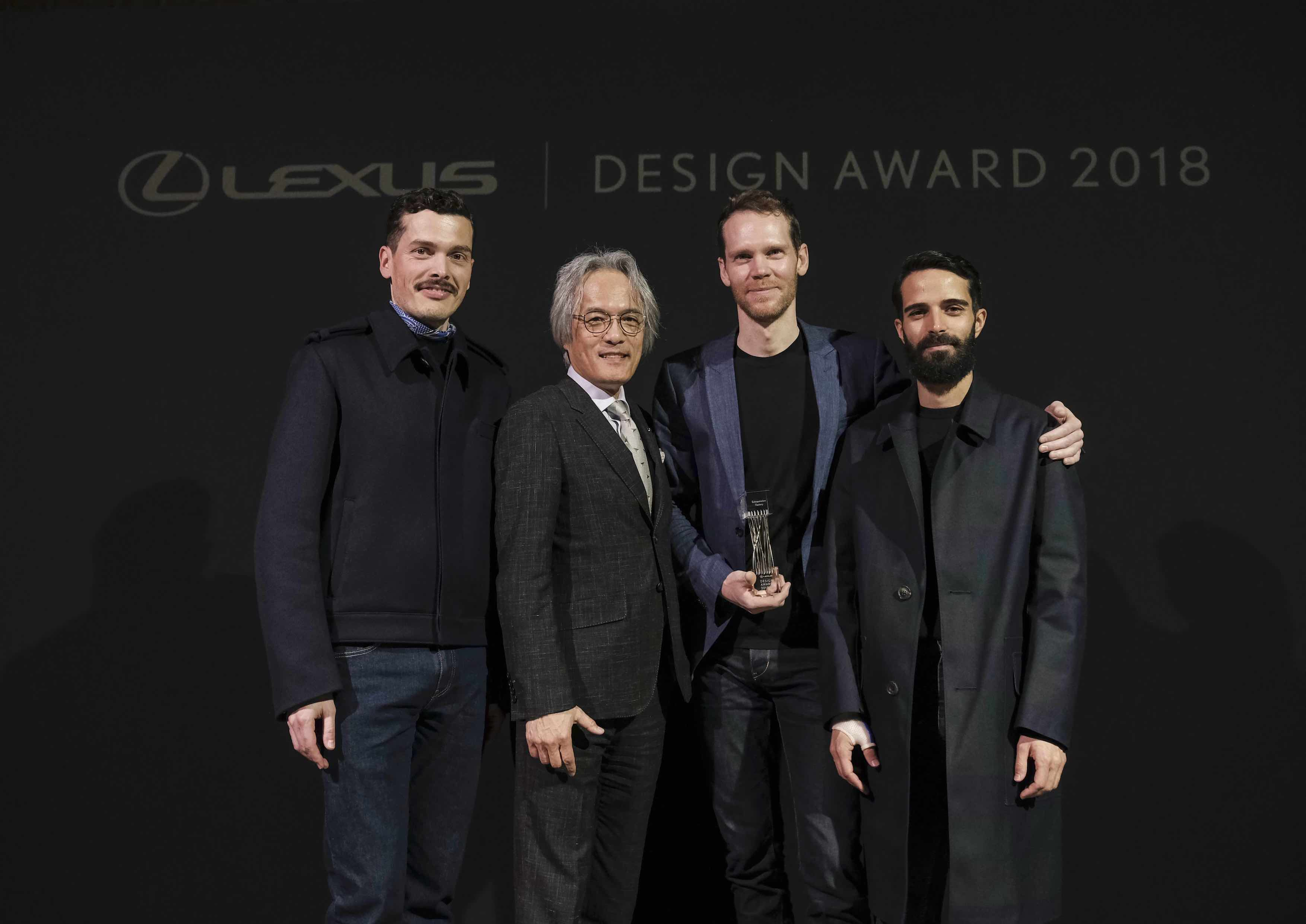 Lexus Design Award 2018 Grand Prix Winner Announced at Amazing 'Limitless Co-Existence' Exhibition in Milan