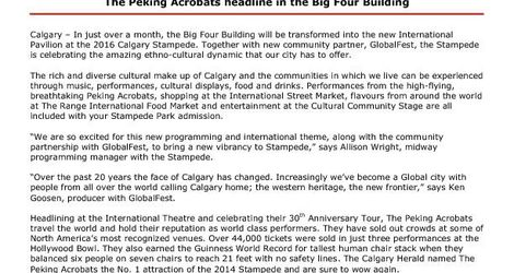 International Pavilion - Media Release