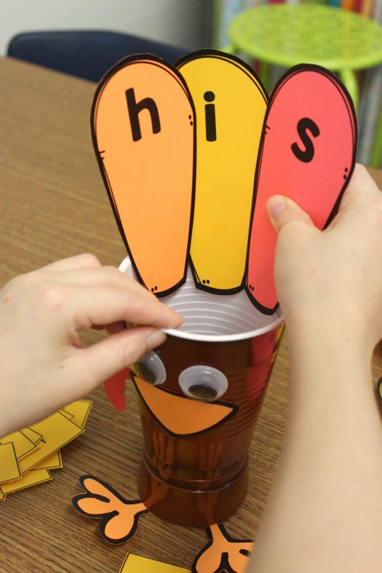 A Differentiated Kindergarten - Thanksgiving Sight Word Activity - 02
