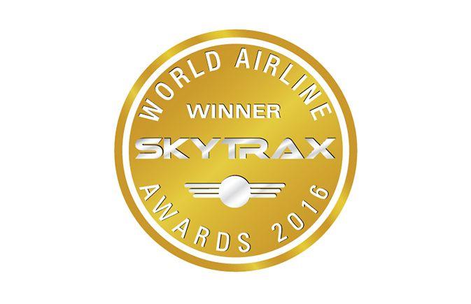 Skytrax_carousel