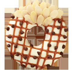 Spotted 7 Dunkin Donut Wondders Of The Worldd Dunkin
