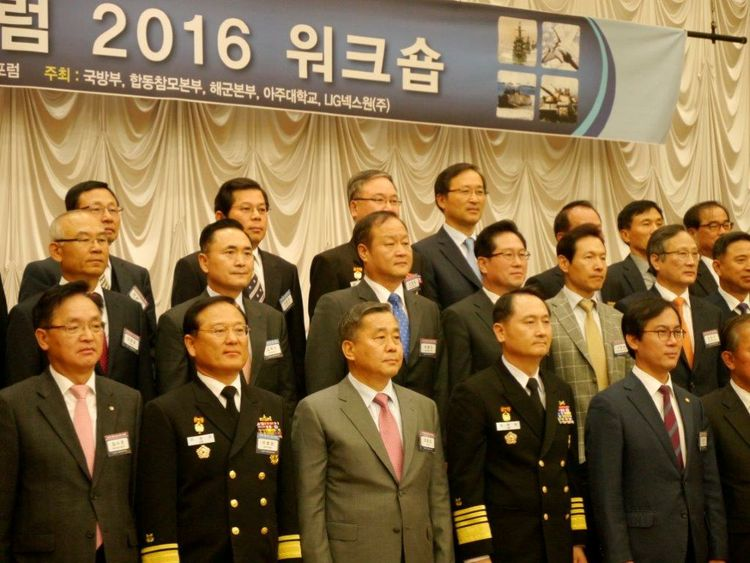 Defense NCW Forum (Republic of Korea)