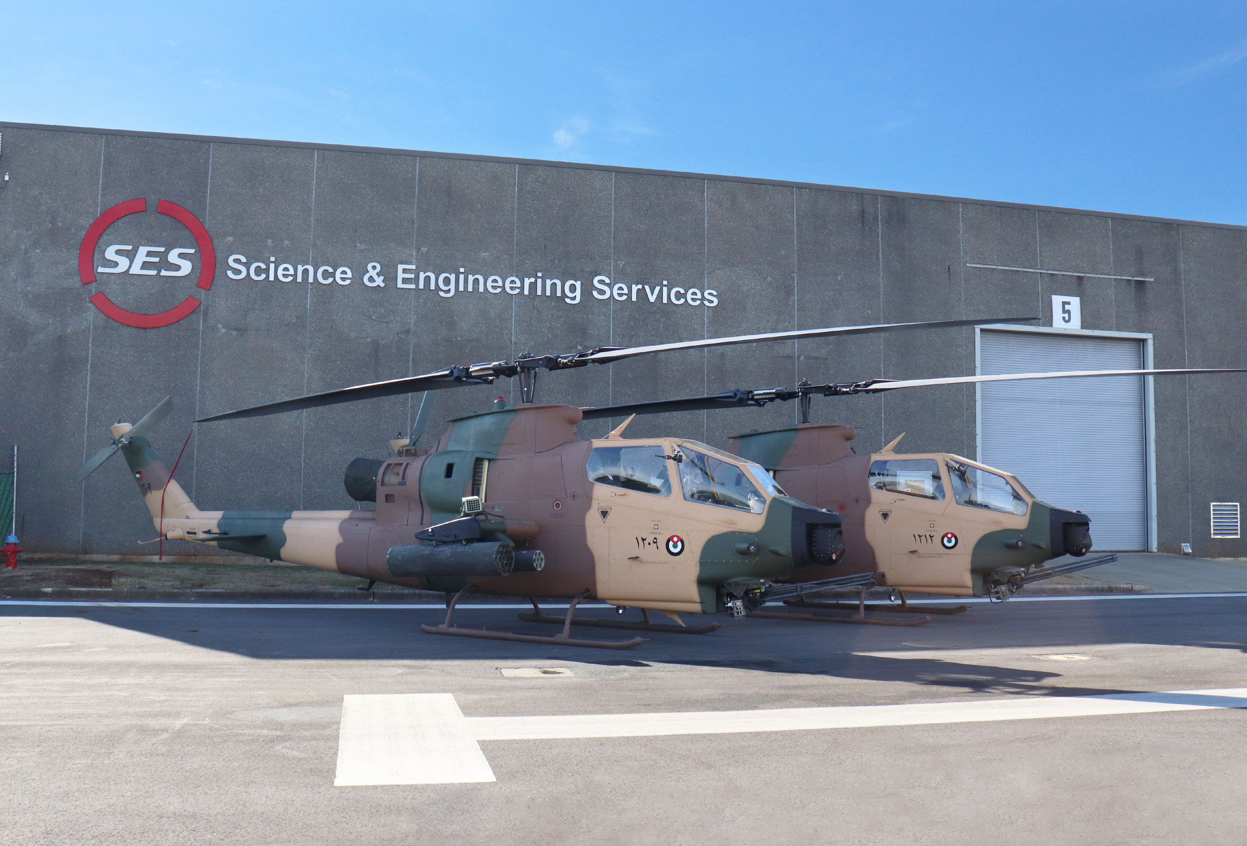 21aed1885b65 Royal Jordanian Air Force Helicopters Upgraded by Science and Engineering  Services LLC and Northrop Grumman Begin. photo